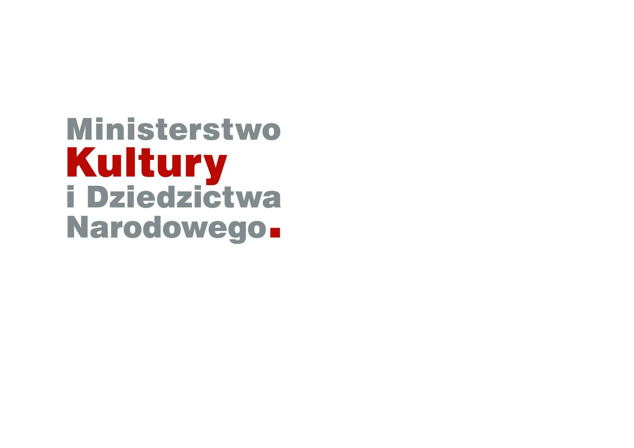 Zakup wyposażenia sali widowiskowej Gminnego Ośrodka Kultury i Sportu w Mykanowie ramach programu Infrastruktura Domów Kultury