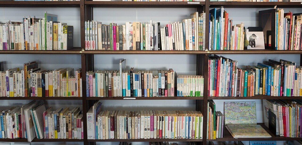Informujemy, że od 13 maja nasza biblioteka będzie OTWARTA!